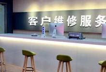 Apple Care - 广州天河区正佳广场店图片