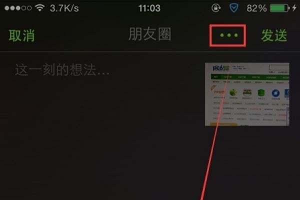 iPhone微信小视频怎么保存到电脑?怎么导出微信视频?无锡苹果维修点有方法-手机维修网