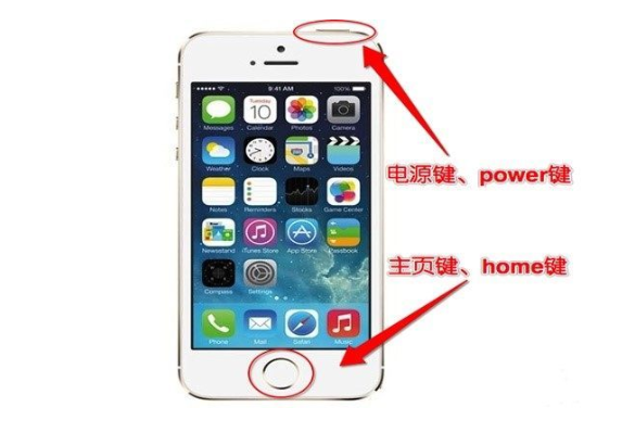 iPhone按开机键不能开机怎么办?无锡苹果维修点有方法