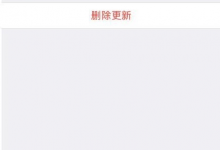 苹果手机内存满了怎么办?台州苹果维修点教你怎么清理内存-手机维修网