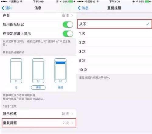 广州苹果维修点分享iPhone手机该关闭的11个耗电功能-手机维修网