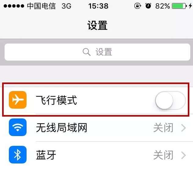 """广州苹果维修点教你如何拯救iPhone手机""""无服务""""状态-手机维修网"""