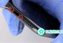 武汉苹果维修点教你如何给iPhone7换电池?-手机维修网