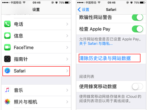 苹果iPhone存储空间不足怎么办?哈尔滨苹果维修点教你如何释放空间