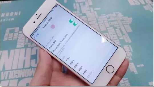 广州苹果维修点告诉你苹果手机丢失了,应该马上这么做-手机维修网