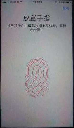 上海苹果维修点教你怎么辨别二手苹果手机真假-手机维修网