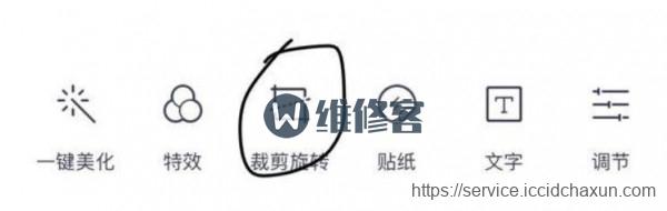 广州手机维修告诉大家iPhone Xs Max相机如何设置翻转_APP相机权限的打开方法