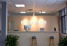苹果维修-海口客户维修中心海涯大厦店图片