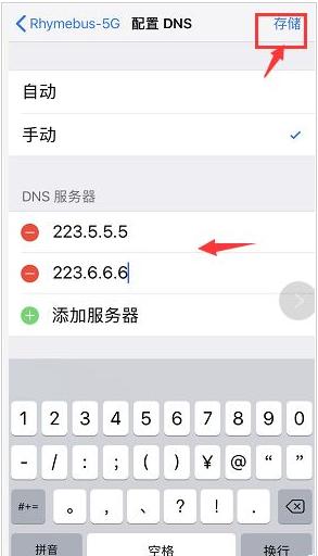 iPhone XS上网速度慢怎么办?苏州苹果维修点教你解决网速卡、慢的方法-手机维修网
