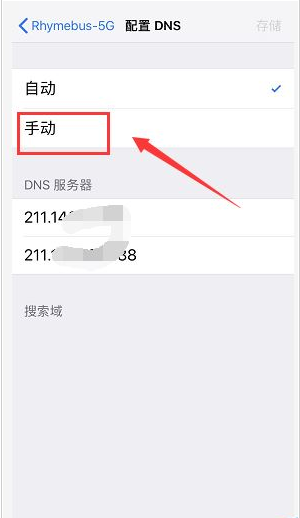 iPhone XS上网速度慢怎么办?苏州苹果维修点教你解决网速卡、慢的方法