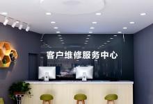 苹果维修-海口琼山区汇隆广场店图片
