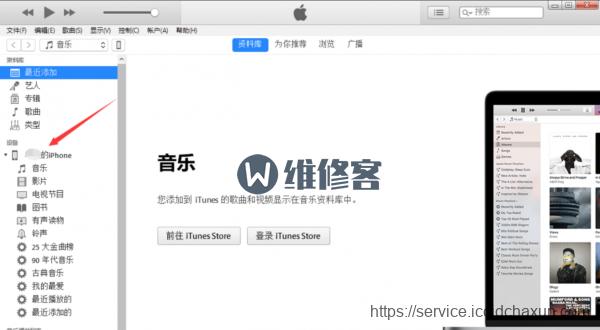 青岛苹果维修为你解析iphone6蜂窝移动打不开该如何处理