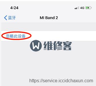 上海苹果售后为你解析iPhoneXS MAX连不上蓝牙的正确处理方法