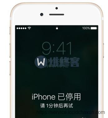 广州苹果维修点教你iPhone6 plus手机屏幕锁屏密码忘记了怎么办?