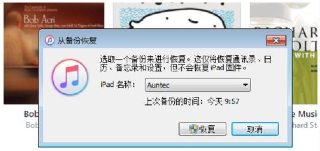 广州苹果维修点教你iPhone XS Max如何将旧手机资料转移到新手机上?