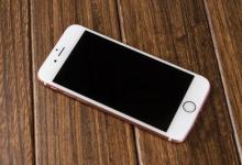 深圳苹果维修点解答iPhone 6S手机是否支持最新iOS13系统-手机维修网