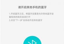 OPPO A9x手机怎么导入联系人?OPPO A9x通讯录联系人电话号码导出方法-手机维修网
