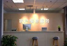 青岛苹果手机维修服务中心 - 数码旗舰大厦店图片