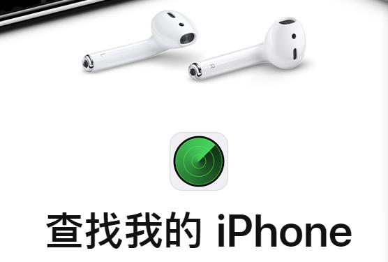 武汉苹果维修点解答苹果iPhone X刷机了还能通过Apple ID 找回吗?