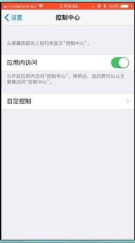 深圳苹果维修点教你iPhone7plus系统11.2.1录屏功能无法使用怎么办?