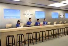 苹果iPhoneX屏幕突然出现绿线怎么办?广州苹果维修点有方法-手机维修网