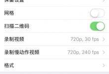 台州苹果维修点教你怎么查看iPhone X手机容量?存储空间不足如何清理?-手机维修网