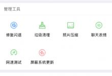 广州苹果维修点教你iphone6s系统占用内存太多该怎么解决?-手机维修网