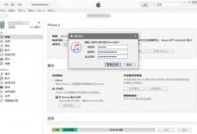 什么是Apple ID?深圳苹果维修点教你苹果Apple ID正确操作方法-手机维修网
