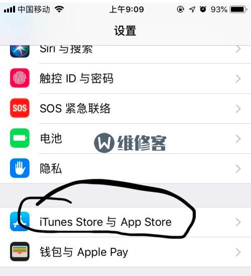 "iPhone XS手机打开""设置""卡顿如何解决?唐山苹果维修点教你轻松搞定"