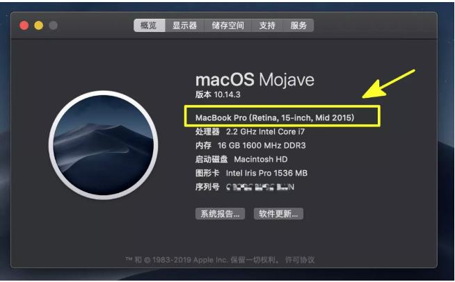 还在为过保头疼?上海苹果维修点告诉你这些Apple产品,过保也能免费修!