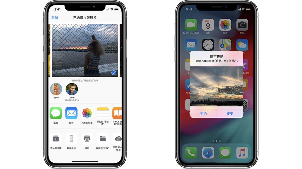 两个iPhone怎么大量传照片?天津苹果维修点分享批量传照片方法教程-手机维修网