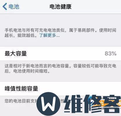 iPhone 8电池什么时候需要更换?北京苹果维修点教你检测技巧