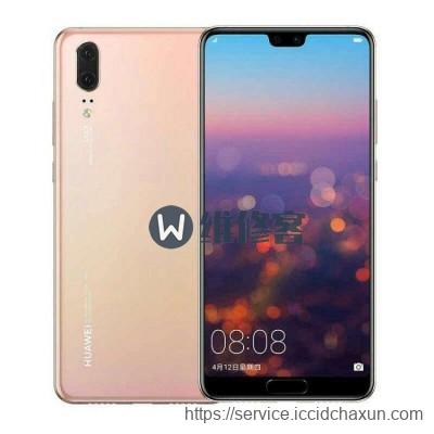 上海手机维修告诉你华为P20手机出现红色边框是为什么?怎么解决