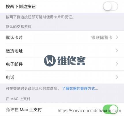 上海手机维修为大家分享iPhoneXR手机锁屏延迟、不灵敏的解决方法