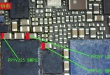 北京手机维修为您分享iPhone7手机没有信号如何解决-手机维修网