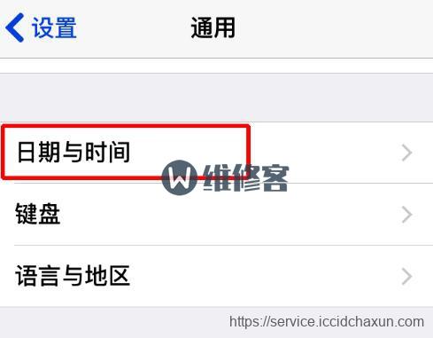 北京苹果维修点教你如何解决Apple ID无法登录的故障