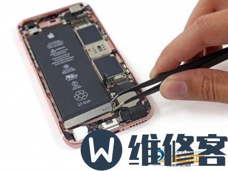 天津iPhone维修点分享iPhone6s更换电池详细步骤及注意事项