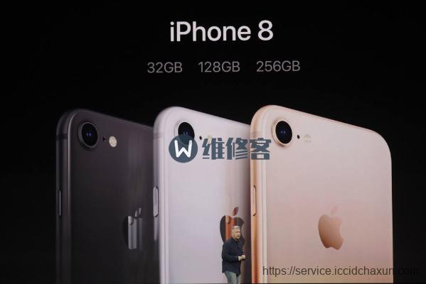 天津苹果维修点解答iphone8主板故障无发票是否能参加主板更换计划