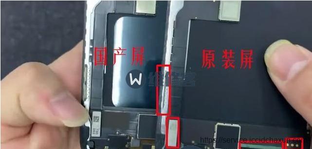 郑州iPhone维修点教你如何鉴定更换的iPhone X屏幕是否原装?