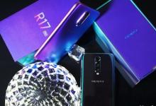 OPPO R17手机主板坏了能修吗?在广州主板维修报价是多少?-手机维修网