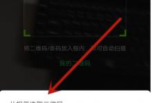 手机维修网教你vivo X27手机怎么查看WiFi密码、分享WiFi密码?-手机维修网