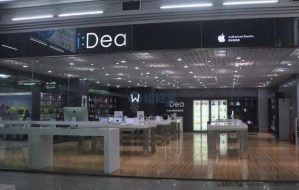 仲璇 I:DEA-南京仙林金鹰店