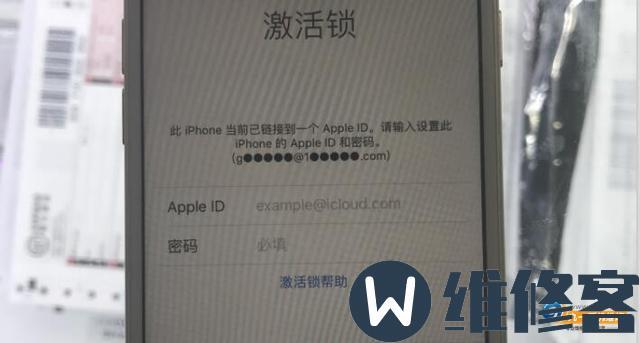 成都iPhone维修点解答iPhone X刷机后为什么Apple ID提示激活?-手机维修网