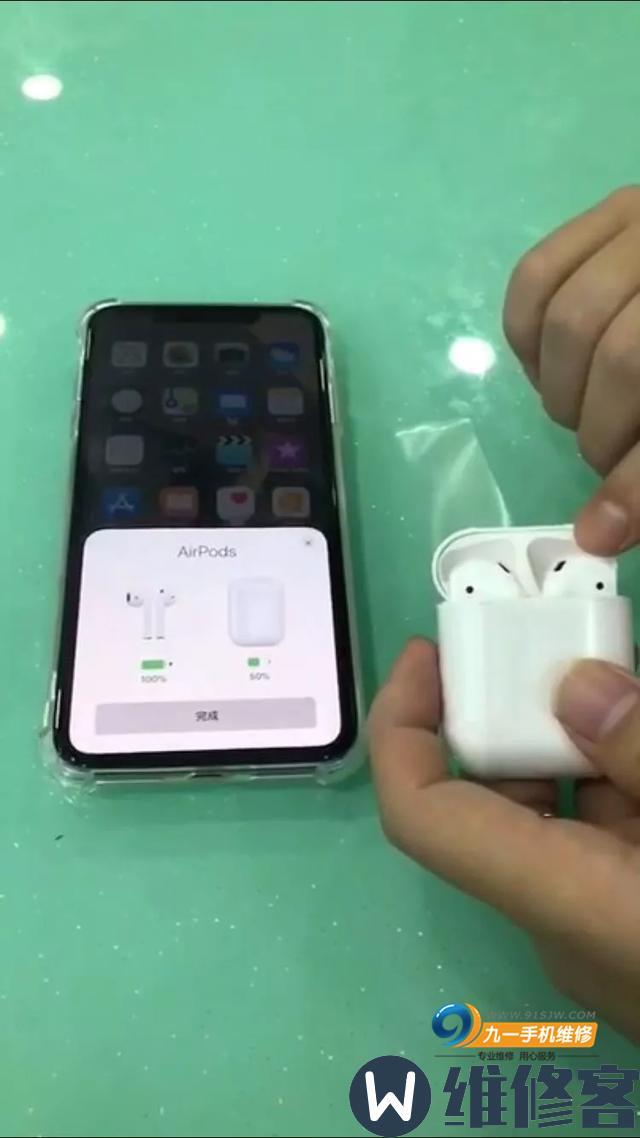 深圳苹果官方授权店教大家简单辨别真假AirPods的区别?