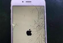 上海手机维修告诉你苹果手机屏幕坏了怎么办?-手机维修网