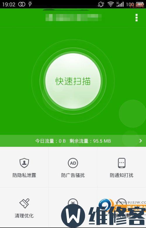 南京苹果手机维修点解答iPhone X卡顿、系统反应慢怎么解决-手机维修网