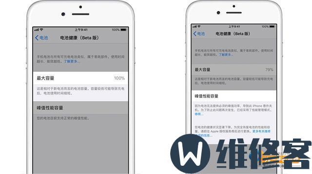 成都苹果维修点告诉你iPhone X手机卡顿、反应慢是怎么回事?-手机维修网