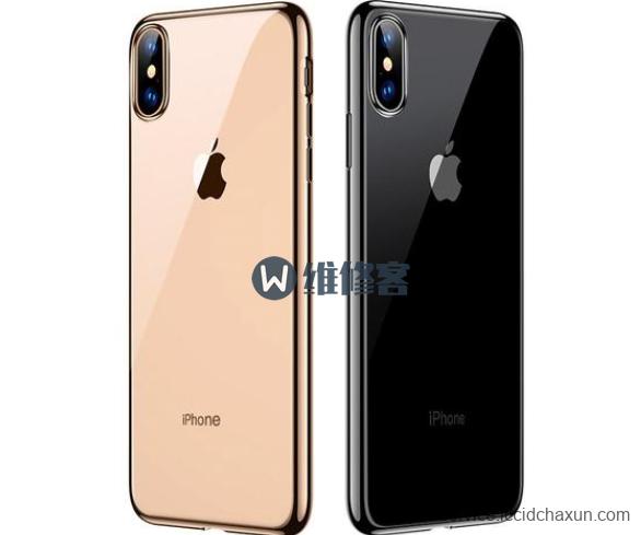 重庆苹果维修点教你iPhone XS Max手机电池百分比怎么设置方法介绍