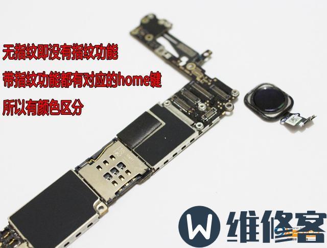 石家庄苹果维修点教你如何快速区分iPhone X手机主板是否原装