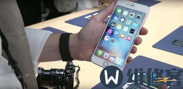 北京iPhone维修点分享iPhone 7换屏导致不开机故障维修案例-手机维修网